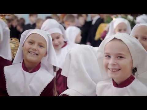 Образование души Православные гимназии Нижегородской епархии