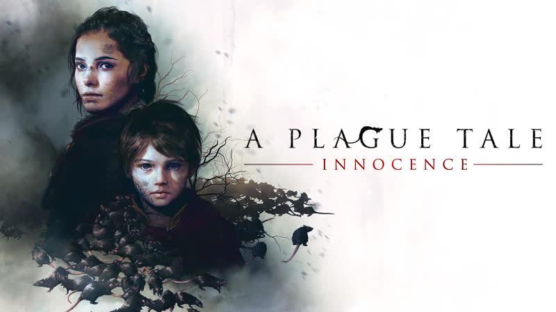 Путешествие A_Plague_Tale_Innocence Часть 3 ✨