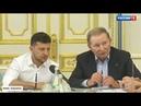 Первый БРИФИНГ двух президентов! Как Зеленский и Кучма РЕШИЛИ судьбу Украины