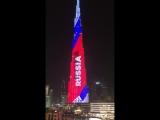 Burj Khalifa (Burj Dubai) Russia World Cup illumination, Russia - Saudi Arabia 5_HD.mp4