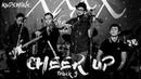 CHEER UP выступление в переходе станции метро Купчино part 3 of 4
