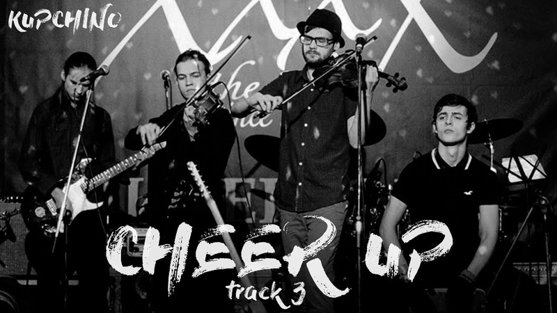 CHEER UP | выступление в переходе станции метро Купчино (part 3 of 4)
