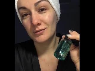Отзыв после использования acne remover
