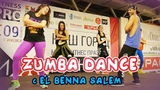 ZUMBA DANCE CHOREOGRAPHY with El Benna Salem Buscando Huellas