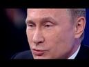 ЛОЖЬ ПУТИНА Коронная речь Путина о пенсионном возрасте, ОН ДАВНО ЭТО ЗНАЛ!