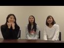 Tokai Radio 1 1 1 wa 3 Janaiyo Kimoto Kanon Matsumoto Chikako Aoki Shiori 07 10 2017