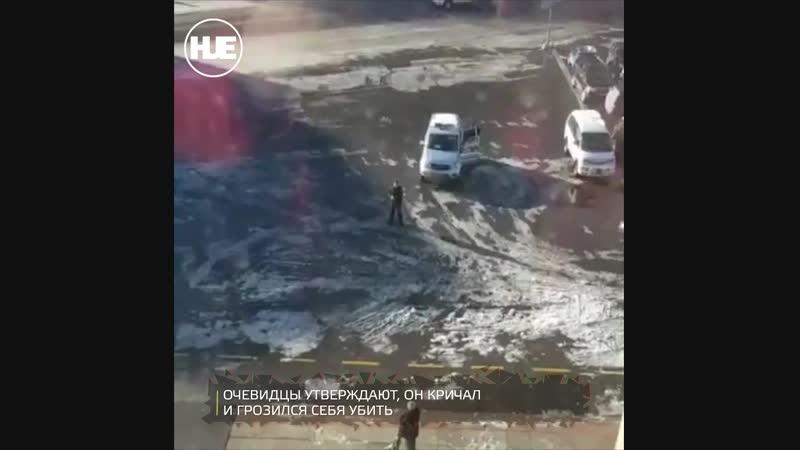 У здания Правительства на Камчатке поймали мужчину с обрезом