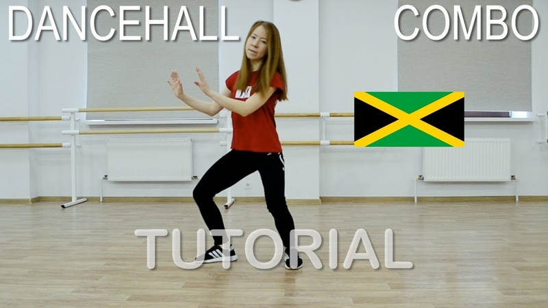 Costi and Oga Silachi - faling for you DANCEHALL TUTORIAL combo Денсхол комбинация обучалка