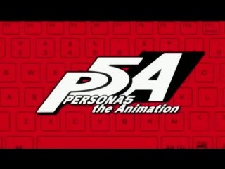 Persona 5 the Animation - Опенинг 2 (v.2)