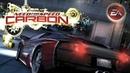 Need For Speed Carbon Дорожный беспредел на Audi S5, Гопник Иваныч 4
