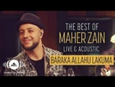 Maher Zain - Baraka Allahu Lakuma (Live Acoustic - New 2018)