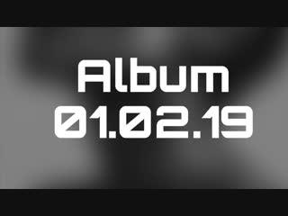 01.02.19 (альбом)