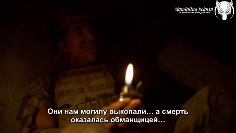 Сник-пик к 3 серии сериала «Волк». с переводом.