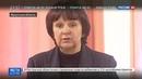 Новости на Россия 24 • Скандал в Иркутской области: из кадетов делали уголовников