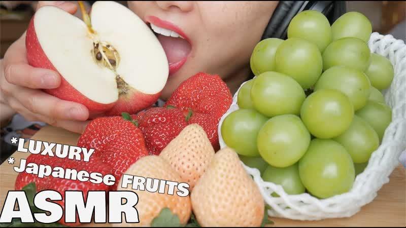 [SAS-ASMR] ASMR Japanese Fruits (Grapes RARE White Strawberries GIANT Apple) | SAS-ASMR