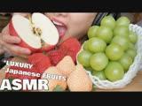 SAS-ASMR ASMR Japanese Fruits (Grapes + RARE White Strawberries GIANT Apple) SAS-ASMR