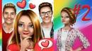 Любовные истории 2 Teen love story Игры для девочек Teen Love Story Game for Girls ТОИ ЧОИ KIDS
