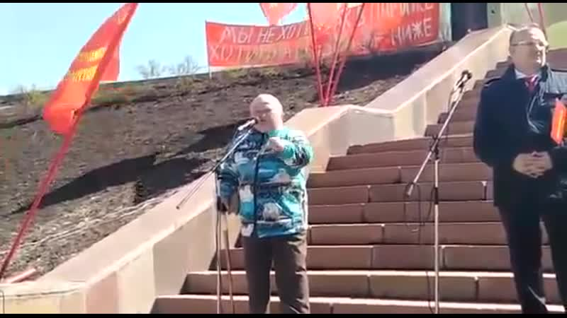 Бабуля жжёт против власти 1 мая! Лайк