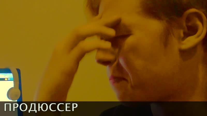 продюссер . грамотный рэп