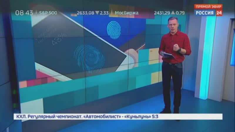 Вести.net. Qualcomm представила ультразвуковой датчик отпечатков пальцев