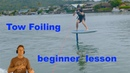 How to Foil behind a boat- first timers learning to hydrofoil