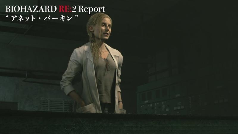 【RE:2 Report】17 アネット・バーキン