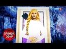 Тисульская принцесса Под грифом «Секретно». Андрей Малахов. Прямой эфир от 11.03.19