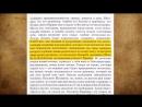 Упоминания о потопе 18 века в книгах Быль