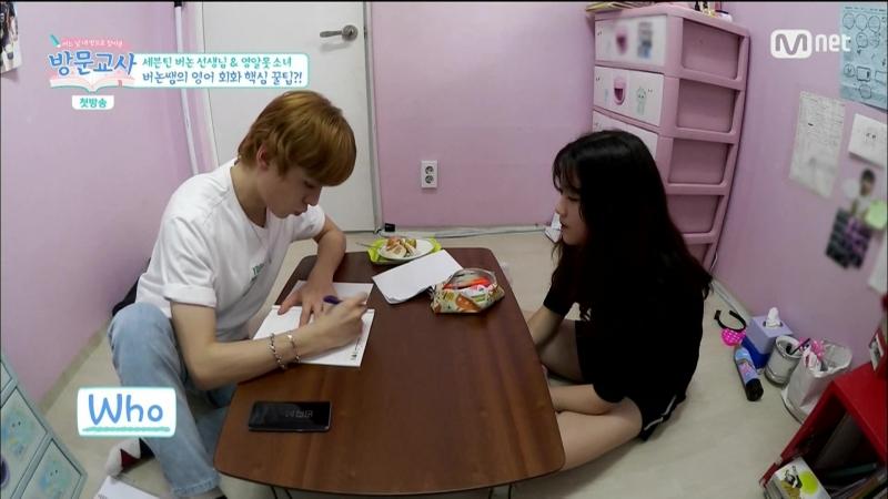 [180823] Vernon (Seventeen) Cut @ Mnet My Celebrity Tutor