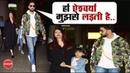 Airport Par Aishwarya Rai Ke Sath Jhgade Ko Abhishek Bachchan Ne Social Media Par Kiya Confirm