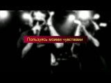$UICIDEBOY$ - CAN OF WORMS ПЕРЕВОД НА РУССКИЙ with russian subs(0).mp4