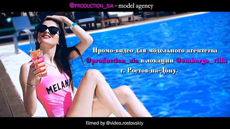 Промо-видео для модельного агентства @production_sia в локации @embargo_villa. г. Ростов-на-Дону.