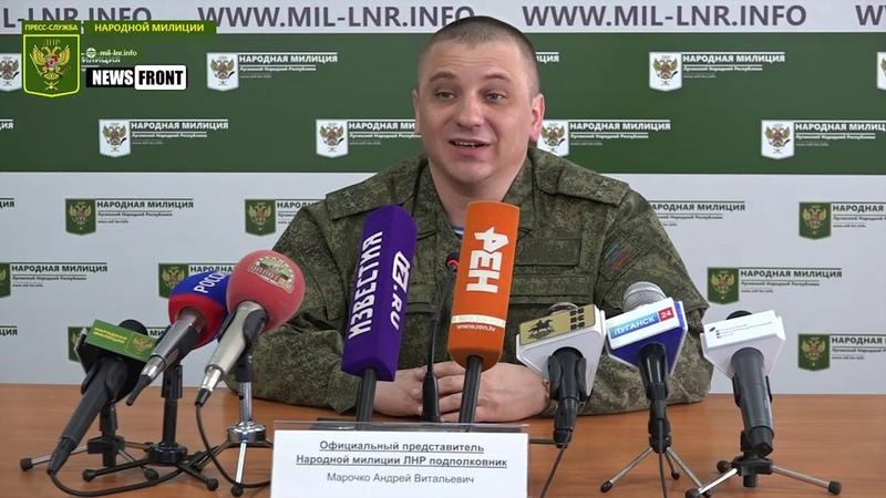 Два бойца ВСУ погибли в минометной перестрелке с нацбатовцами – НМ ЛНР