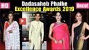 Bollywood Stars At Dadasaheb Phalke Excellence Awards 2019 | Janhvi Kapoor