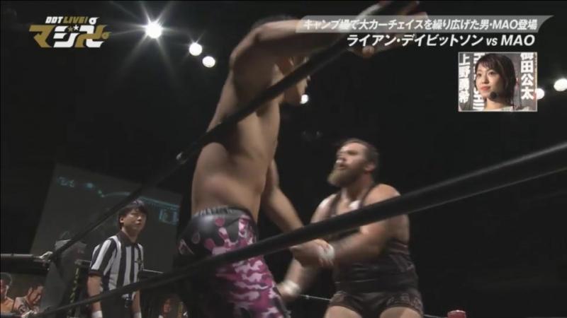 MAO vs. Ryan Davidson (DDT Live! Maji Manji 17)