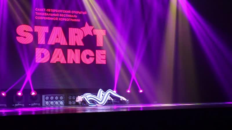 Star't Dance, Strip Dance Solo Profi — Катя Владимирова