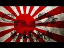 Как создавались империи. Японская империя