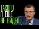 СРОЧНО НАРОД БУНТУЕТ ПРОНЬКО x ГЛАЗЬЕВ 01 07 2018