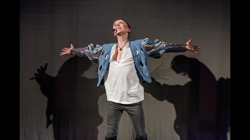 Монолог Патрицио из мюзикла Verona театр Алеко 18 01 2019