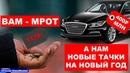 На машины для сотрудников управделами президента потратят 400 миллионов рублей   Pravda GlazaRezhet