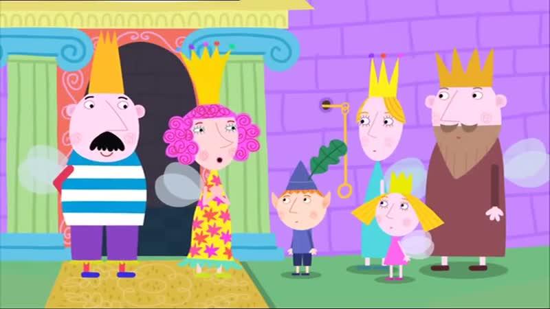Ben And Hollys Little Kingdom Visiting The Marigolds Episode 49 Season 1