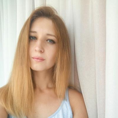 Марина Белик-Кусая