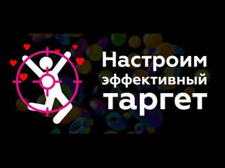 VK_Target_low