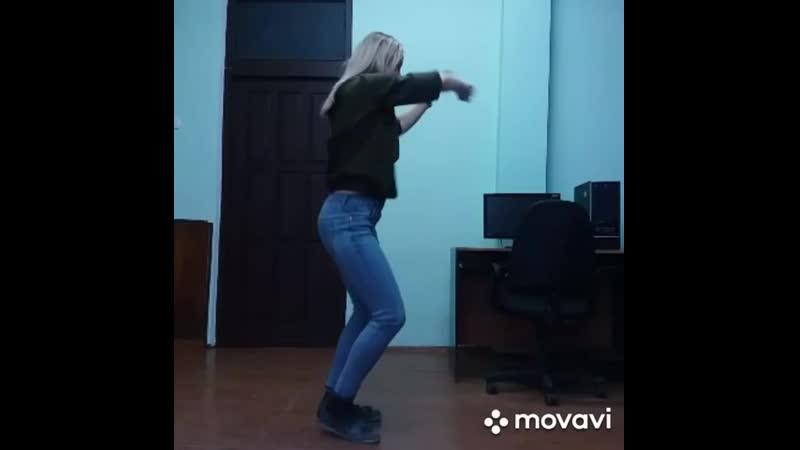 Приватный танец ЧУЧУНДРА В ГАЛОШАХ