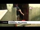 NC Наводнение обрушилось на Филиппины