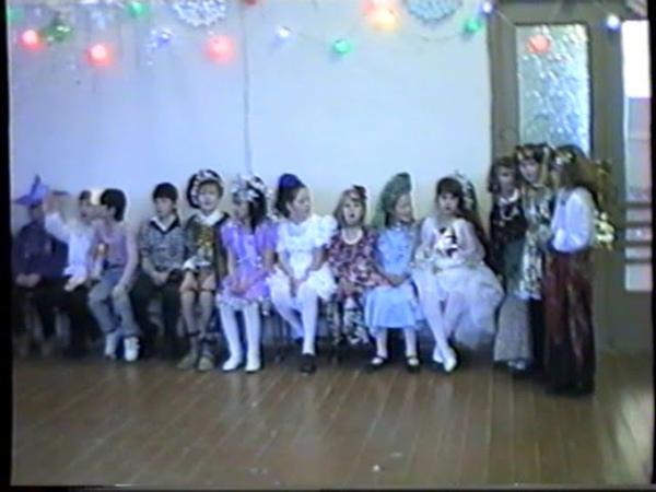 Новый год. 3А, 3Б, 3В школы №1(1999) 001