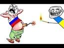 Как один факел в Киеве подпалил пердаки по всей России.