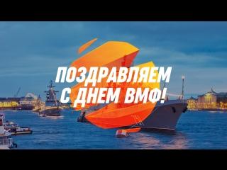 День ВМФ в Citrus Fitness. Фитнес клуб в Челябинске
