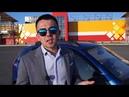 1 й автомобиль криптовалюты PRIZM в Оренбурге Синяя калина С095ХО56