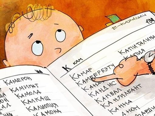 В Тверской области теперь есть свои Пелагея, Алсу и Жасмин